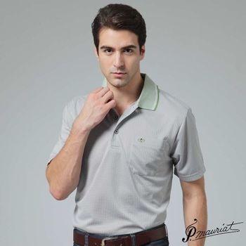 PAUL MAURIAT波爾.瑪亞吸濕排汗短袖POLO衫-灰綠色
