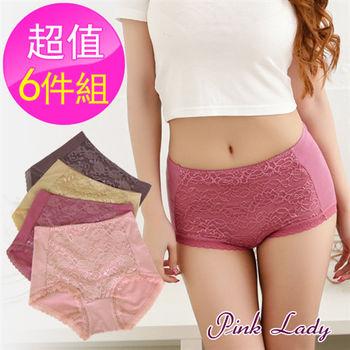 【PINK LADY】台灣製 抑菌防臭機能高腰內褲6688(6件組)