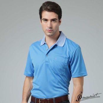 PAUL MAURIAT波爾.瑪亞吸濕排汗短袖POLO衫-亮藍色