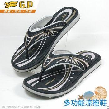 【G.P 時尚休閒夾腳拖鞋】G6895M-10 黑色 (SIZE:40-44 共三色)