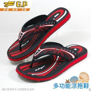 【G.P 時尚休閒夾腳拖鞋】G6895M-14 黑紅色 (SIZE:40-44 共三色)