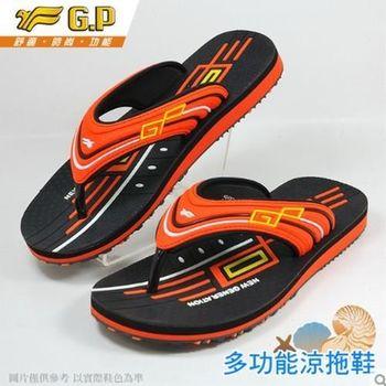 【G.P 時尚休閒夾腳拖鞋】G6898M-42 橘色 (SIZE:40-44 共三色)