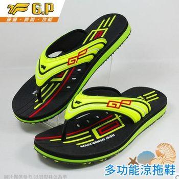 【G.P 時尚休閒夾腳拖鞋】G6898M-60 綠色 (SIZE:40-44 共三色)