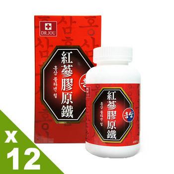 即期良品 DR.JOU 紅蔘膠原鐵錠(12件組 1000mg/80錠/盒 效期:2017.7.1)