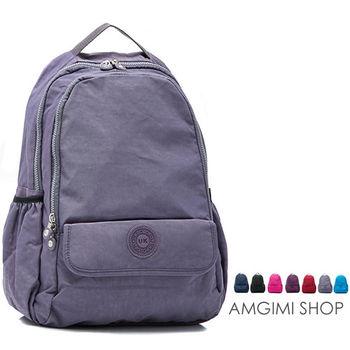 [ANGIMI SHOP] 經典實用雙層防潑水後背包(七色)