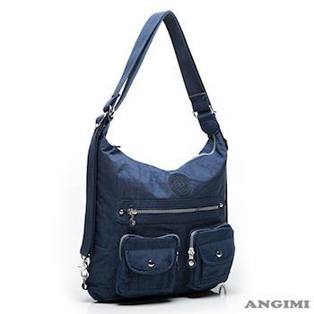 [ANGIMI SHOP]簡約防水 人氣雙口袋三用後背包(七色)