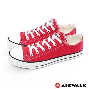 【美國 AIRWALK】經典復刻款帆布鞋-男-共四色