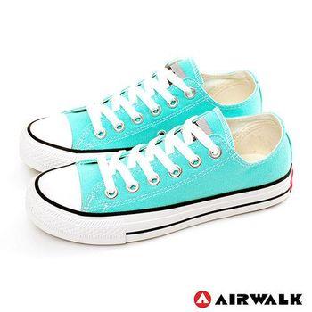 【美國 AIRWALK】經典復刻款帆布鞋 - 女-共八色
