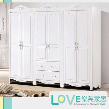 【LOVE樂芙】戴安娜歐風8尺衣櫥/台灣製