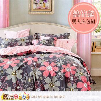 魔法Baby 純棉6x6.2尺雙人加高加大枕套床包組 w08006