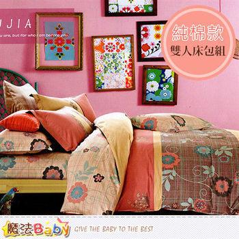 魔法Baby 純棉6x6.2尺雙人加高加大枕套床包組 w08005