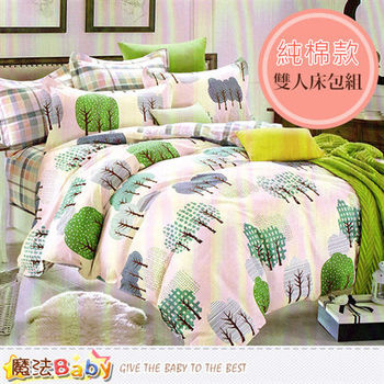 魔法Baby 純棉6x6.2尺雙人加高加大枕套床包組 w08003