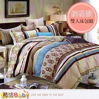 魔法Baby 純棉6x6.2尺雙人加高加大枕套床包組 w08001