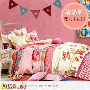 魔法Baby純棉6x6.2尺雙人加大枕套床包組 w07026