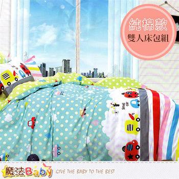 魔法Baby純棉6x6.2尺雙人加大枕套床包組 w07025