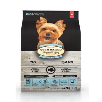 【Oven-Baked】烘焙客 成犬深海魚口味 小顆粒 1公斤 X 1包