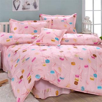 【莫菲思】相戀-巴黎風純棉五件式床罩組-雙人加大(兩色)