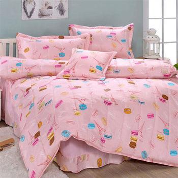 【莫菲思】相戀-巴黎風純棉五件式床罩組-雙人(兩色)