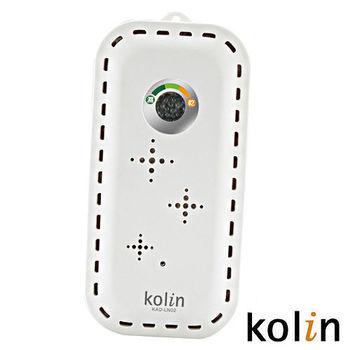 《福利品》【Kolin 歌林】電子式環保無線除濕寶 KAD-LN02