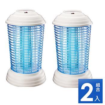 《超值2入組》【華冠】10W電子捕蚊燈ET-1011