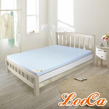 LooCa 2.5cm吸濕排汗 馬來西亞乳膠床墊-單人3尺《快速到貨》