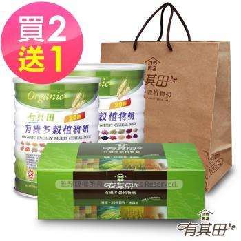 【有其田】有機多穀植物奶超值(2罐+1盒)入