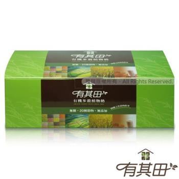 【有其田】有機無糖多穀植物奶-隨身包(1盒)