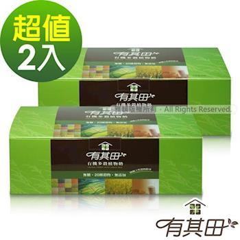 【有其田】有機無糖多穀植物奶-隨身包(2盒)