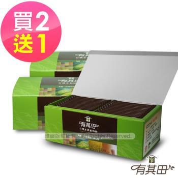 【有其田】有機無糖多穀植物奶-隨身包(3盒)