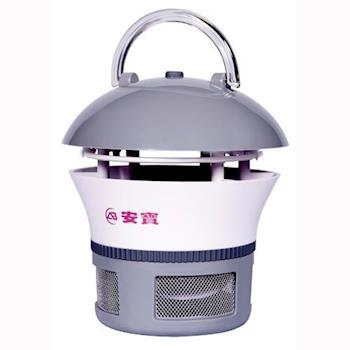 《買就送:電蚊拍》安寶 5W光觸媒捕蚊器 AB-2016