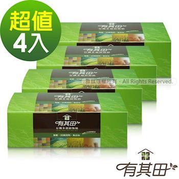 【有其田】有機無糖多穀植物奶-隨身包(4盒)