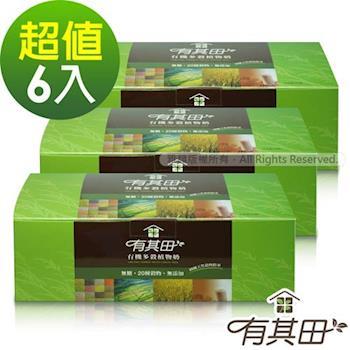 【有其田】有機無糖多穀植物奶-隨身包(6盒)