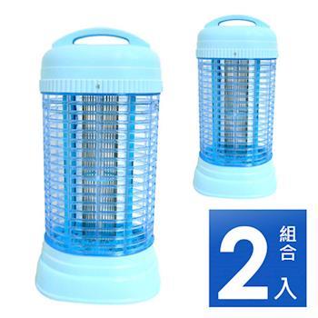 《超值2入組》【華冠】15w電子捕蚊燈ET-1505