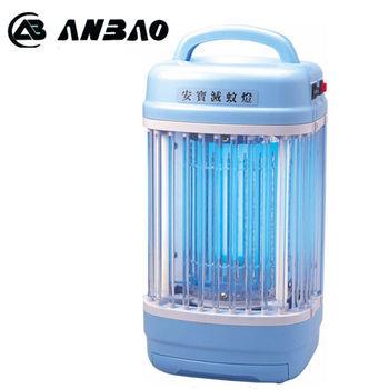 【買就送:捕蚊拍】安寶 8W可掛壁式捕蚊燈 AB-9208