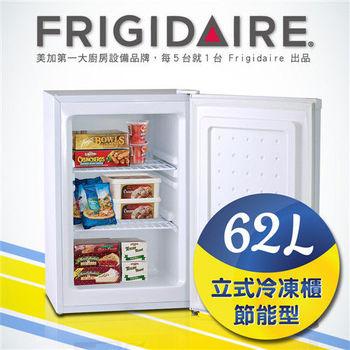 美國富及第Frigidaire 62L桌上型立式冷凍櫃 節能型 FRT-0621MZU(福利品)