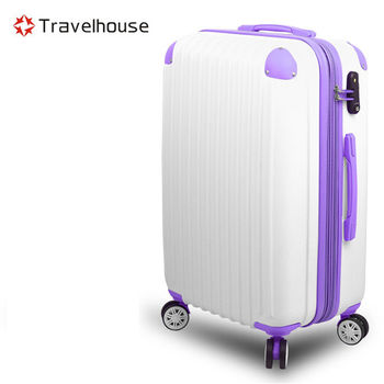 【Travelhouse】領風行者 24吋鑽石紋ABS耐磨抗刮旅行箱(白配紫)