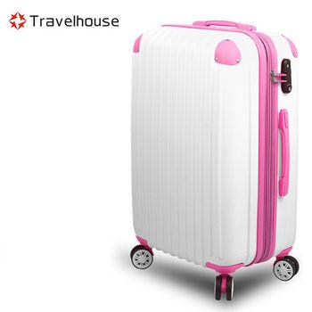 【Travelhouse】領風行者 24吋鑽石紋ABS耐磨抗刮旅行箱(白配玫紅)