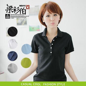 [梁衫伯]厚磅polo衫-女 黑