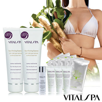VITAL SPA 山藥美胸精華乳250mlX2+美胸嫩白粉7gX1+小美胸X3+蕁麻平衡洗髮精10mlX5