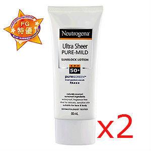 露得清 溫和全護輕透防曬乳SPF 50+ PA+++  80ml(2入)