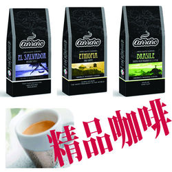 carraro精品咖啡粉優惠組(250gx3包