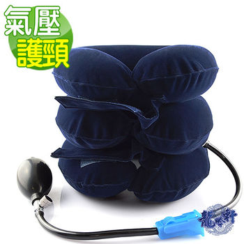 【KMG】氣壓頸椎舒展枕