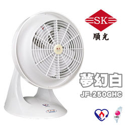 整點最便宜24H【順光】循環扇 10吋機種 JF250GHC含運