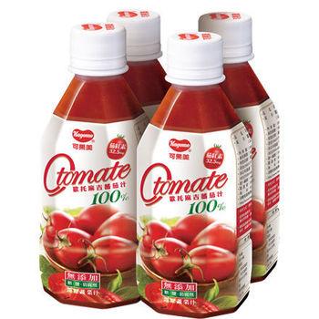 可果美 O tomate 100%蕃茄汁 (48瓶)