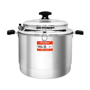【寶馬】不銹鋼多用途煉鍋坐月子滴雞精湯鍋28cm KO-S-020-028