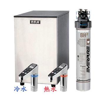 EVERPURE智能雙溫廚下型冷熱飲水設備HS-288