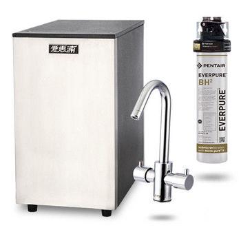 EVERPURE雙溫廚下型冷熱飲水設備HS-188