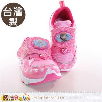 魔法Baby 女童鞋 台灣製冰雪奇緣正版閃燈運動鞋~sa64303