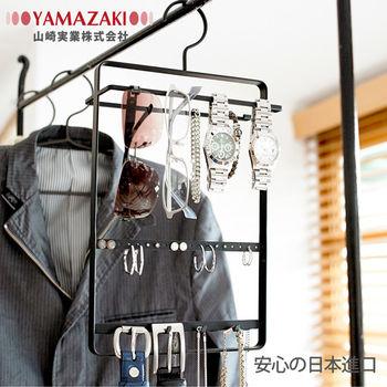 【YAMAZAKI】tower可掛式飾品配件收納架(黑)