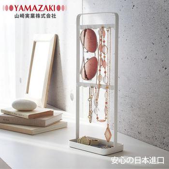 【YAMAZAKI】tower飾品項鍊掛架(白)